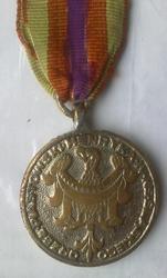 Старинная медаль Орёл пиастовский Генрих 4 Силезский.