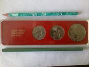 Коллекционный набор из трёх монет 70 лет ВОСР