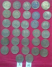 Монеты советские 3 копейки