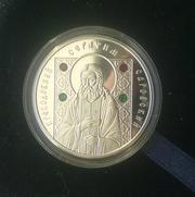 20 рублей монета